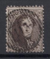 N° 14 DISTRIBUTION 115 BOUWEL NIPA +3500 - 1863-1864 Medaillen (13/16)