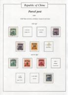 Parcel Post 1949 Surcharge Gold Yuan $x WIDE TYPE & 4 NARROW TYPE (1-7) - 1912-1949 Republik