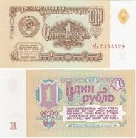 USSR Russia - 1 Ruble 1961 Serie ПБ AUNC Yellow Spot Lemberg-Zp - Russie
