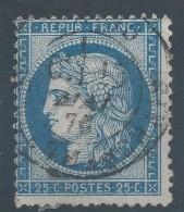 Lot N°30752  N°60, Oblit  Cachet à Date De PARIS ( Bt Beaumarchais ) - 1871-1875 Cérès