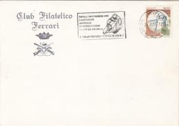 MOTORBIKES, IMOLA CITY GRAND PRIX, SPECIAL POSTMARK ON COVER, 1996, ITALY - Motorfietsen