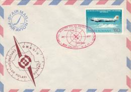 POLAR FLIGHTS, COPENHAGEN-ANCHORAGE ROMANIAN FLIGHT, SPECIAL COVER, 1977, ROMANIA - Polar Flights