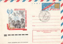 RUSSIAN ARCTIC FLIGHT, PLANE, CREW, COVER STATIONERY, ENTIER POSTAL, 1977, RUSSIA - Polar Flights