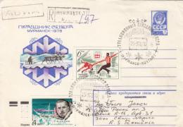 CELEBRATION OF THE NORTH, MURMANSK, REINDEER, REGISTERED COVER STATIONERY, ENTIER POSTAL, 1978, RUSSIA - Celebrations