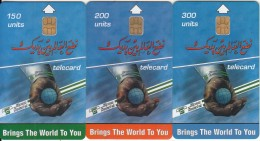 SUDAN - Calendar 2002, Set Of 3 Sudatel Telecards 150-200-300 Units, Chip Siemens 35, Sample(no CN) - Sudan