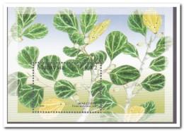 Maleisië 2004, Postfris MNH, Plants - Maleisië (1964-...)