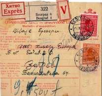 JUGOSLAWIEN 1930 - 1 + 50 D? Frankierung Auf Express-Paketkarte Von Beograd > Zagreb - 1919-1929 Königreich Der Serben, Kroaten & Slowenen