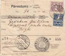 LETTLAND 1925 - 20 + 40 Santimu Auf Telegraphischen Beleg, Mehrere Stempel (Resekne+Riga), Gelochte Entwertung?, Beleg H - Lettland
