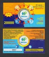 Belarus - Prepaid Dial-up Card 20.000 Rubles