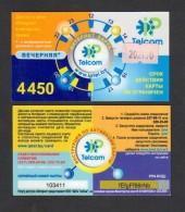Belarus - Prepaid Dial-up Card 4.450 Rubles - Belarus