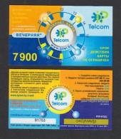 Belarus - Prepaid Dial-up Card 7.900 Rubles