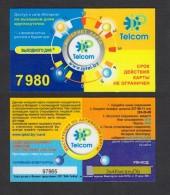 Belarus - Prepaid Dial-up Card 7.980 Rubles