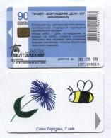 Belarus - Flower And Bee, Exp.30.09.09