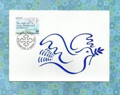 Liechtenstein 1995 , Mi.Nr. 1103 , EUROPA CEPT Frieden Und Freiheit - Maximum Karte - Ausgabe Vaduz  6. März 1995 - Europa-CEPT