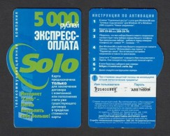 Belarus - Solo Dial-up Card 5000 Rubles, Type 1 (2004) - Belarus