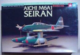 Aichi M6A1 Seiran 1/72   ( Tamiya ) - Airplanes