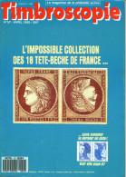 Timbroscopie N.57,4/1989,tête-bêche,cancer,marques Révolution,Grande-Bretagne Machin,Turquie,ottoman,Marianne Muller - Magazines