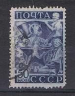Rusland Y/T 775 (0) - 1923-1991 URSS