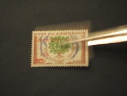 CAMEROUN - VARIETA' - 1961 ALBERO 2/2 Sh. Su 30, Cifre Piccole - NUOVO(++) - Camerun (1960-...)
