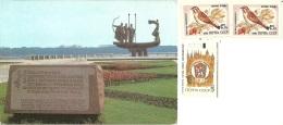 UKRAINE  UCRAINA  KIEV  Monuments In Honor Of The City´s Founding  CCCP Nice Stamps - Ucraina