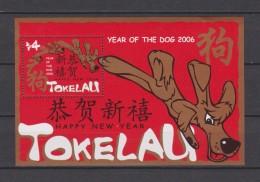 Tokelau Block Mi 33 Lunar New Year - Year Of The Dog 2006 * * - Tokelau