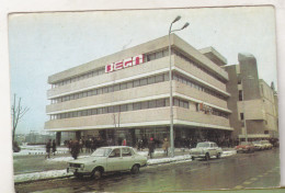 Romanian Small Calendar - 1975 - Bega Department Store Timisoara - Timis County - Small : 1971-80