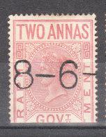 INDES YT 5 TELEGRAPHE Oblitéré - India (...-1947)