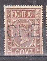 INDES YT 7 TELEGRAPHE Oblitéré - India (...-1947)