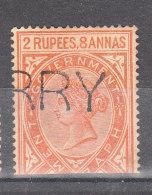 INDES YT 9 TELEGRAPHE Oblitéré - India (...-1947)
