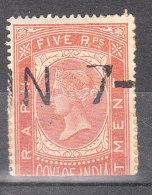INDES YT 10 TELEGRAPHE Oblitéré - India (...-1947)