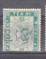 INDES YT 11 TELEGRAPHE Oblitéré - India (...-1947)