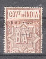 GOV DE L INDE YT 22 TELEGRAPHE Oblitéré - India (...-1947)