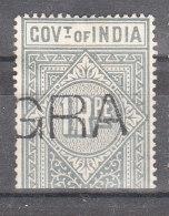 GOV DE L INDE YT 23 TELEGRAPHE Oblitéré - India (...-1947)