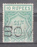 GOV DE L INDE YT 26 TELEGRAPHE Oblitéré - India (...-1947)