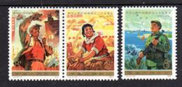 1974 J3 Set: Pair + Stamp MNH Very Fine (c58) - Unused Stamps