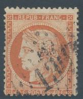 Lot N°30837  N°38, Oblit GC 1305 DIGNY (27), Ind 14 ???? - 1870 Siege Of Paris