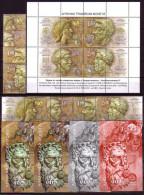 BULGARIA / BULGARIE - 2016 - Monnaies Antiques Thraces - Compl. - Serie + Seri+vignet + PF + 2Bl Non Dent. + 2 Bl Souv** - Unused Stamps