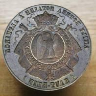 Sceau / Cachet De Notaire En Bronze  XIX è  : Aigle Impérial Marquage :Emile Rothra Notaire à Altkirch Haut Rhin - Cachets