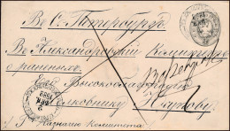 Russia Ukraine 1882 Stationery Cover 7 Kop Charkov Train Station To St. Petersburg, Returned (44_2631) - 1857-1916 Empire