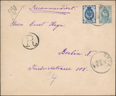 Russia Latvia 1888 Regd Stationery Envelope 7 Kop & 7 Kop Stamp Riga Zo Berlin (44_2637) - 1857-1916 Empire