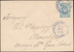 Russia 1890 Stationery Cover 7 Kop Nishni Novgorod Train Station PO To St. Petersburg (44_2645) - Covers & Documents
