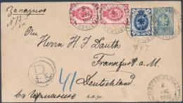 Russia Estonia 1890 Regd Stationery Envelope 7 Kop & Add Franking Laisgolm Lifland Jõgeva To Frankfurt (44_2648) - Briefe U. Dokumente