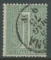 1863-65 REGNO USATO CIFRA 1 CENT - U43 - Usati