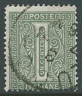 1863-65 REGNO USATO CIFRA 1 CENT - U43-4 - Usati