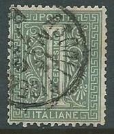 1863-65 REGNO USATO CIFRA 1 CENT - U43-5 - 1861-78 Vittorio Emanuele II