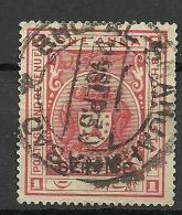 BHOPAL STATE Of INDIA 1930 Dienstmarke Michel 6 O - Bhopal