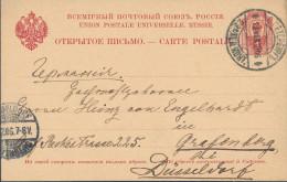 Russia 1906 Stationery Postcard St. Petersburg Telegraph PO Rare & Late Usage To Düsseldorf (44_2675) - 1857-1916 Impero