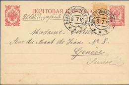 Russia Georgia 1910 Stationery Postcard 3 Kop & 1 Kop Stamp ABASTUMAN TIFLIS To Geneva Switzerland (44_2676) - 1857-1916 Empire