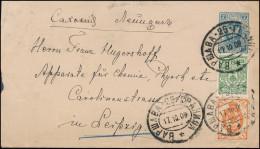 Russia Poland 1909 Stationery Envelope 7 Kop & Add Franking WARZSAWA-25-GRANITSA TPO To Leipzig (44_2679) - 1857-1916 Imperium