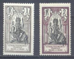 Ets Dans L'Inde YT N°25-26 Dieu Brahma Neuf/charnière * - Unused Stamps